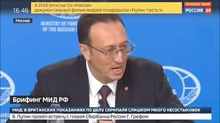 Владимир Ермаков о том, кто сбил Малазийский Boeing 777 в Донецкой области