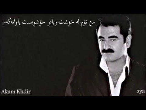 Ibrahim Tatlises Bebegim kurdish lyrics Akam Khdir