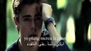 يوبيتو أغنية رومانية حزينة مترجمة   حسن شحيمي