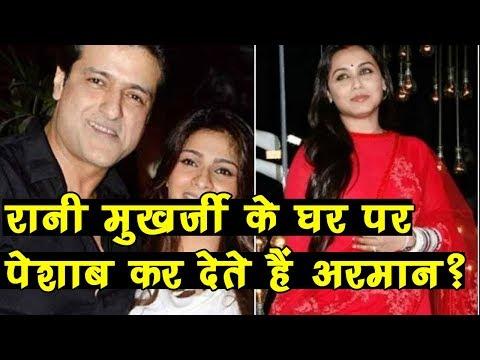 Rani Mukerji के घर के बाहर पेशाब कर देते है अरमान कोहली?