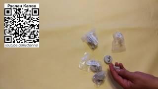 Крышки с разъемами под трубки для co2 генератора посылка из китая