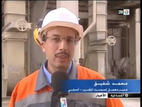 انفجار بمعمل اسمنت المغرب باسفي