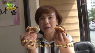 """●2016년6월17일 금요일 KBS2 생생정보통 [광양시편] """"초록매실~매화빵~광양에 4대 계곡~광…"""