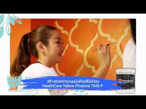 Nippon Paint Momento @ Enhancer Series (Cloud) - Theme Morocco
