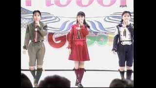 Little Date Live Sound Version. Ranma 1/2.