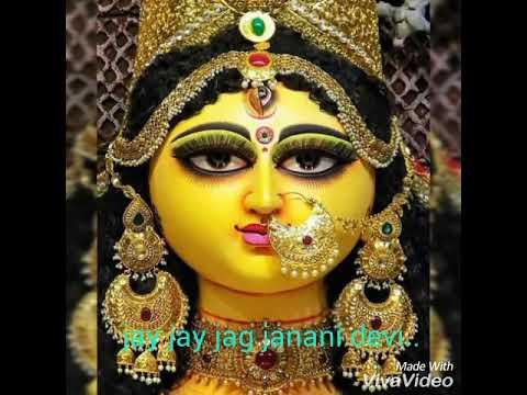 Jay jay jag janani devi.. By Pubali Bhattacharjee & Rishita Bhattacharyya..