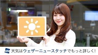 お天気キャスター解説 2月26日(月)の天気 thumbnail