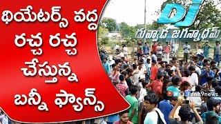 DJ Duvvada Jagannadham Movie Craze At Theaters NH9 News, its leadin...
