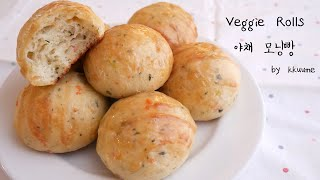 Veggie Dinner Rolls 야채모닝빵 만들기(…