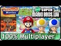 Another New Super Mario Bros. Wii - Full Game (All Worlds, 100% Multiplayer Walkthrough)