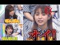 【欅坂46】『ぽんぽん』呼びにブチ切れる小林由依 の動画、YouTube動画。
