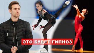 Даниил ГЛЕЙХЕНГАУЗ о программе Камилы ВАЛИЕВОЙ на Олимпиаде 2022