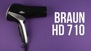 фен Braun CU 710