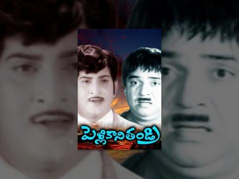 Pellikani Tandri Movie : Padmanabham, Ramaprabha