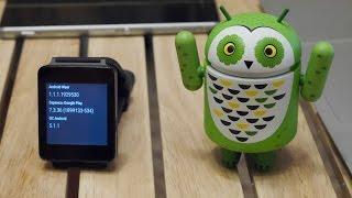 Умные часы стали еще умнее? Смотрим на Android Wear 5.1.1