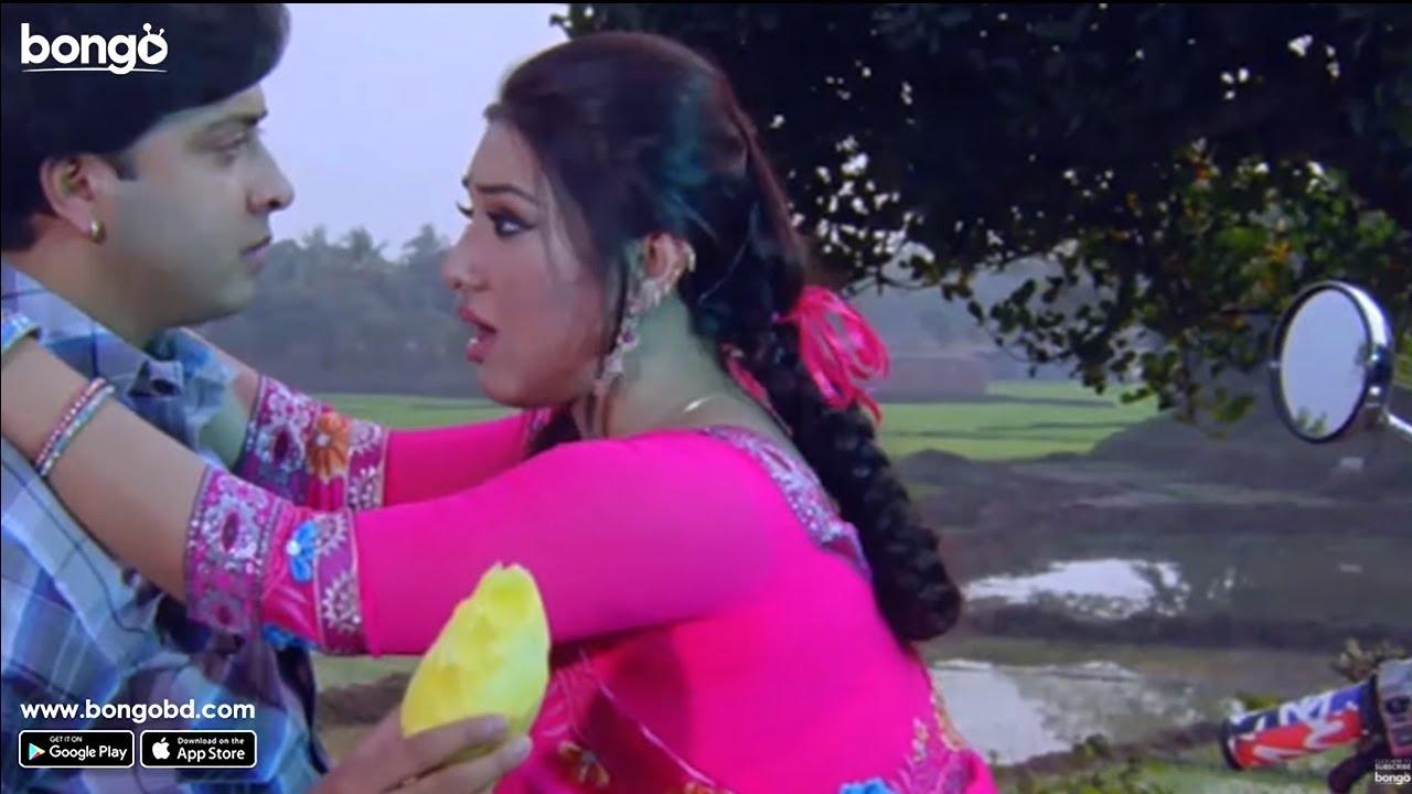 শাকিবের মুখটা রসে ভরিয়ে দিলো অপু   Dui Prithibi   Shakib Khan, Apu Biswas   Movie Scene