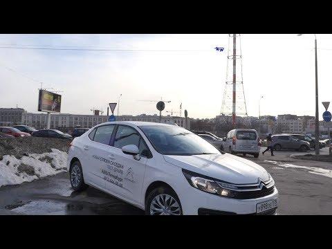 Ситроен Ц4 Дизель ( Citroen C4 Diesel) последний дизель в РФ