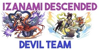Puzzle and Dragons - Izanami Descended Mythical - Yomi Goddess - Mythical - イザナミ 降臨!