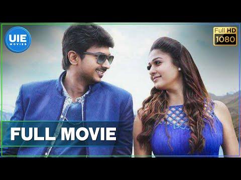 Idhu Kathirvelan Kadhal Tamil Full Movie thumbnail
