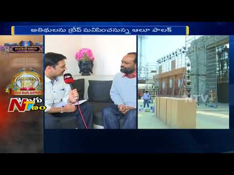 Poet Jayaraj Face to Face About About World Telugu Conference in Hyderabad || Telugu Thoranam || NTV