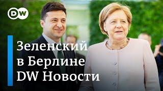 Зеленский в Берлине: канцлер Меркель на грани обморока, но не из-за президента Украины (18.06.2019)