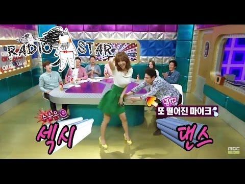 [RADIO STAR] 라디오스타 - Jin Se-youn's dancing 의외의 댄스 실력 진세연 반전매력! 20150429