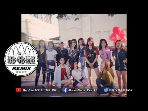 ដាក់កាសស្ដាប់បានដឹងថាឡូយ NEw Melody Break On The Mix Club khmer 2017 By Mrr Theara Ft Mrr DomBek