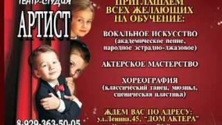 обучение хореографии в Омске, обучение вокалу в Омске