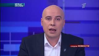Двое полицейских спасли 28 человек на трассе Караганда-Алматы