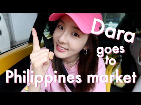 Philippines Market in Korea l 한국에 있는 필리핀마켓 가봤어요 🇵🇭