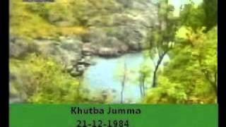 Khutba Jumma:21-12-1984:Delivered by Hadhrat Mirza Tahir Ahmad (R.H) Part 1/4