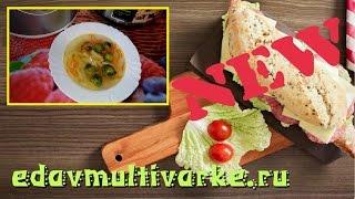 Как приготовить суп из брюссельской капусты в мультиварке