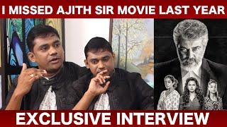 Ajith Sir-காக Music போடுறேனு போடவேமாட்டேன் என்னைக்குமே - Kaithi Music Director Sam CS Interview