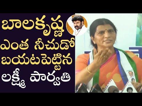 Lakshmi Parvathi Fires On Nandamuri Balakrishna Like Never Before | Manastars