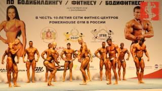 Классический бодибилдинг Чемпионат России Екатеринбург
