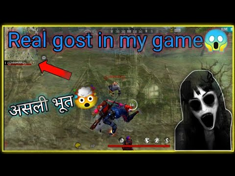 Download Real Ghost 👻 in free fire | Ghost in free fire game || MG Manish ff ||