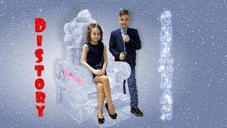 DISTORY - СНЕЖНАЯ (ПРЕМЬЕРА КЛИПА 2019)