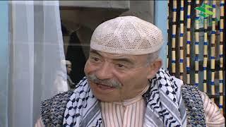 الخوالي ـ  الحلقة 23 الثالثة و العشرون كاملة ـ بسام كوسا ـ امل عرفة ـ صباح جزائري