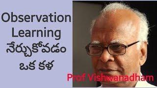 Observation Learning || Prof Vishwanadham || IMPACT khammam | 2019