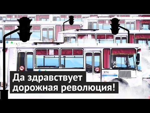 Челябинск: курс на деградацию