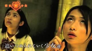 密室美少女Vol.7(8.31OA)の予告です ===============================...