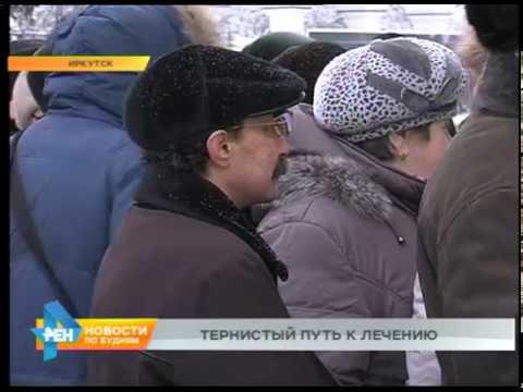 На морозе стояли в огромной очереди сотни людей, чтобы попасть в одну из клиник Иркутска