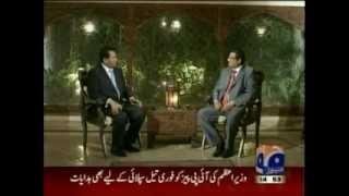 "Ishtiaq Baig in Geo popular program ""Ek Din Geo Ke Sath"" telecast by Geo News Part 2"