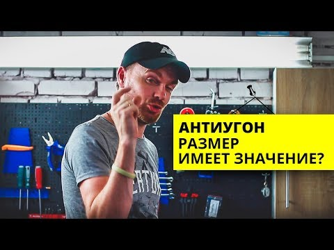 Лучшие Охранные Комплексы, Сиглализации и Иммобилайзеры для Антиугона в 2019 году!
