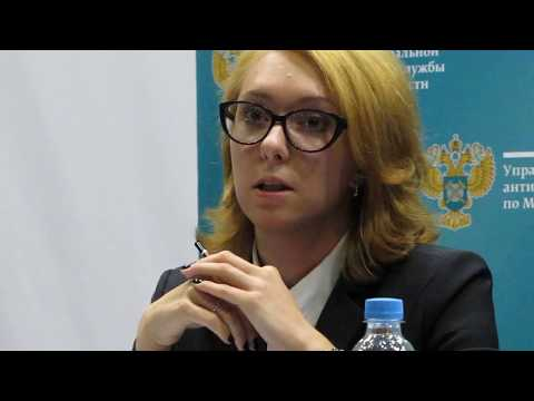 Тему антиконкурентных соглашений рассмотрели на публичных обсуждениях УФАС