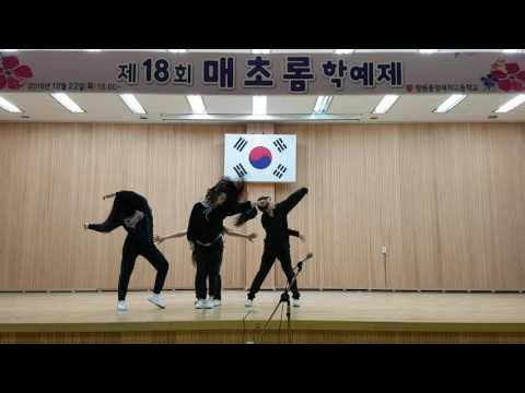 yonce(욘스) + 블랙핑크 리믹스(붐바야,휘파람,불장난) 안무 영상