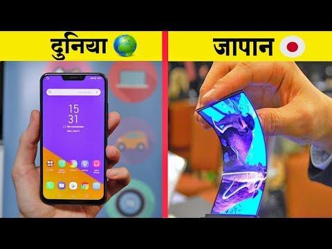 5 सबसे आधुनिक SMARTPHONES जिन्हे आप मोड़ कर भी रख सकते है    5 Most Advanced Upcoming Smartphone