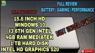 Hp 15AY543TU laptop full review | battery | camera | performance | gaming | Hindi