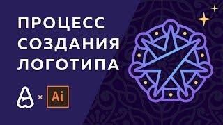 Дизайн процесс создания логотипа Astrovenera
