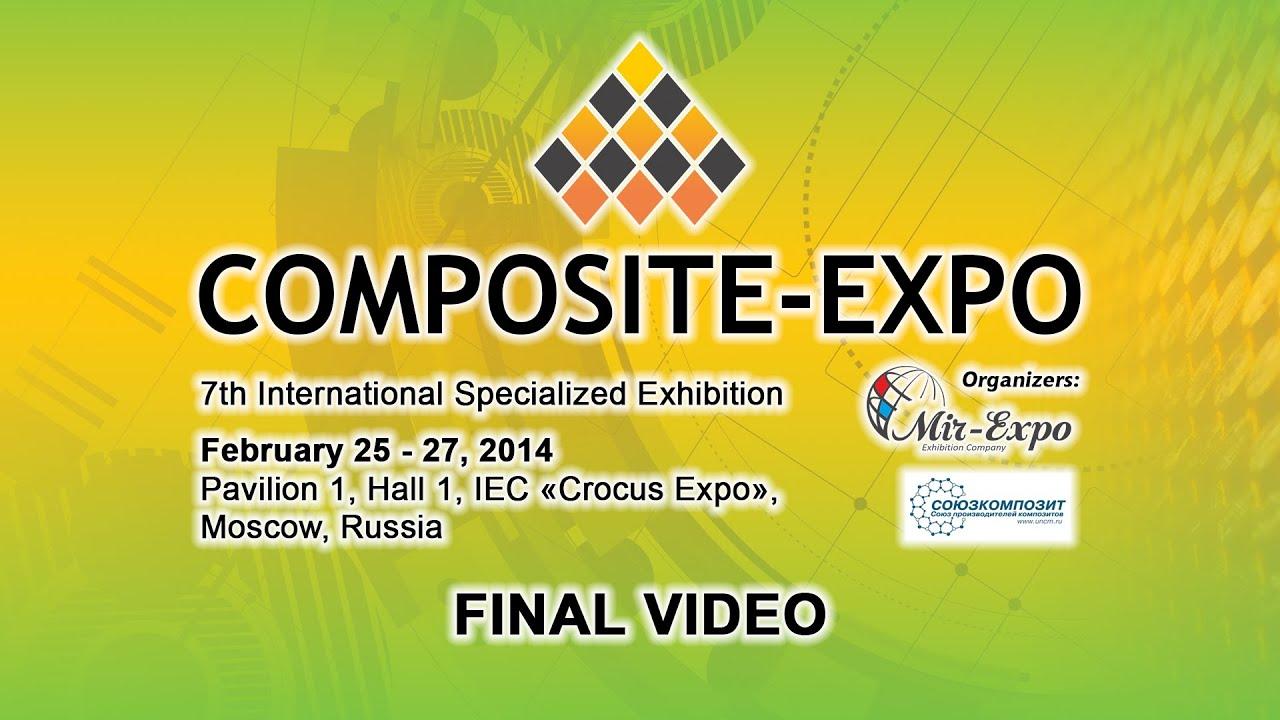 Composite-Expo - 2014
